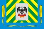Официальный флаг Ленинский район Московская область