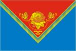 Официальный флаг Павлово-Посадский район Московская область