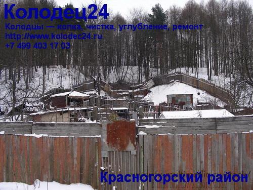 Красногорск Красногорский район Московская область