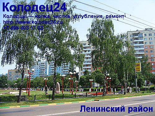 Углубление колодца Видное Ленинский район Московская область