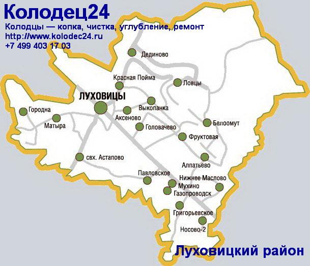 Карта Луховицы Луховицкий район Московская область