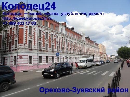 Углубление колодца Орехово-Зуево Орехово-Зуевский район Московская область