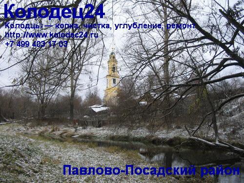 Углубление колодца Павловский Посад Павлово-Посадский район Московская область