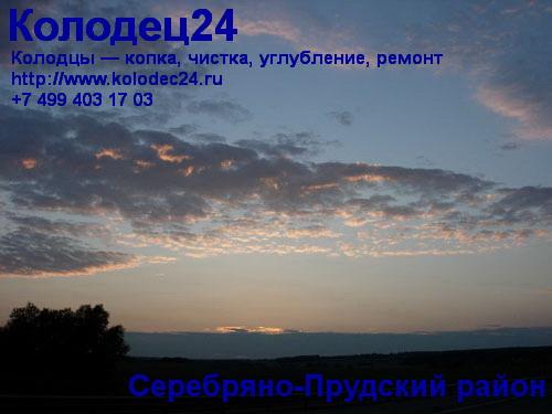 Серебряные пруды Серебряно-Прудский район Московская область