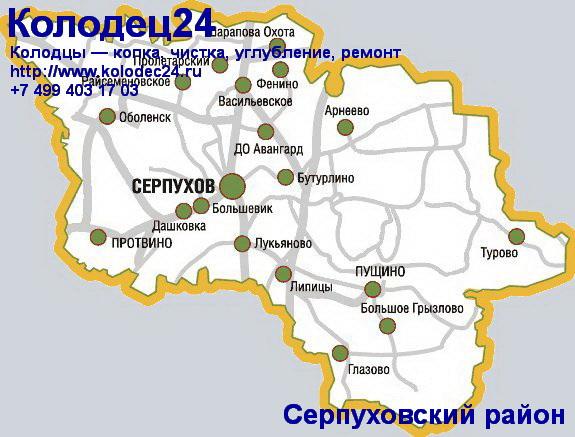 Карта Серпухов Серпуховский район Московская область
