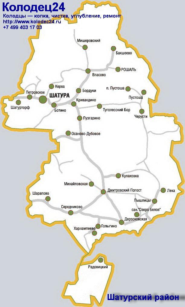 Карта Шатура Шатурский район Московская область