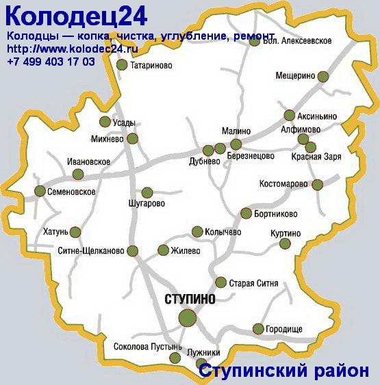 Карта Ступинский район Московская область