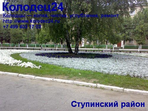Ступино Ступинский район Московская область