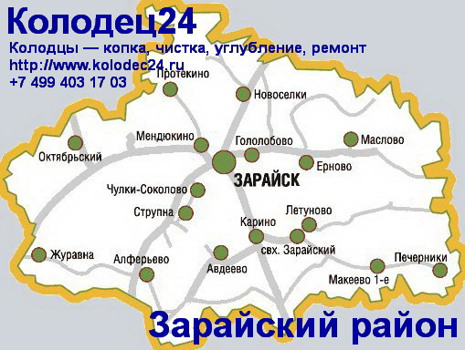 Карта Зарайск Зарайский район Московская область